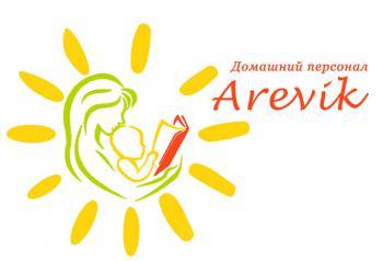 Аревік